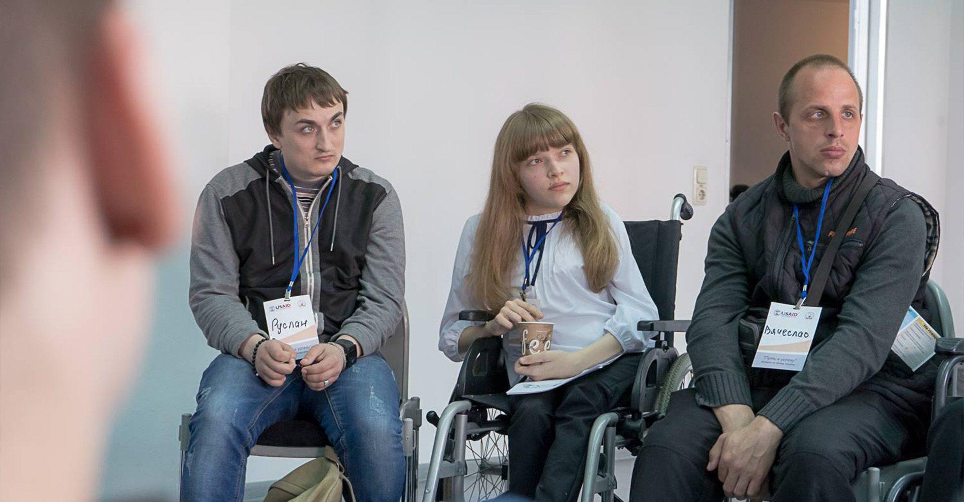 Улучшение доступа ксоциальным услугам для людей синвалидностью
