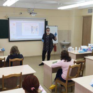 Обучающие курсы «Принципы общего ухода за больными и лицами пожилого возраста»
