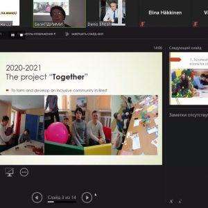 Международная видеоконференция по вопросам инклюзии