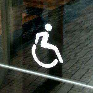 Недоступная доступность